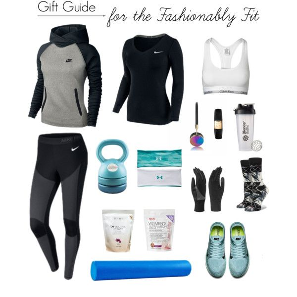 Gift Guide for the Fashionably Fit